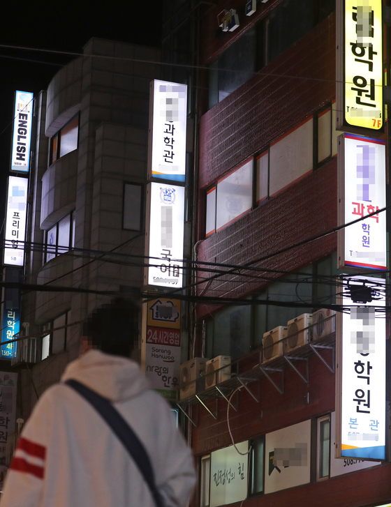 정부가 고액 교습비를 받는 입시 컨설팅 업체에 대한 특별 단속을 실시하겠다고 밝혔다. 사진은 서울 대치동 학원가의 모습. [연합뉴스]