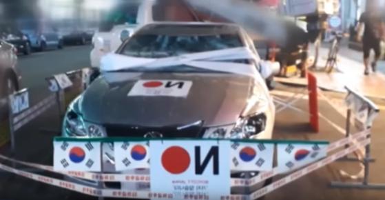 23일 인천 구월동 먹자골목 상인회가 개최한 일본 제품 불매 운동에서 등장한 렉서스 차량. [유튜브 캡처]
