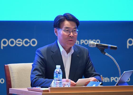 7일 열린 '2019 포스코포럼'에서 최정우 포스코그룹 회장이 발언하고 있다. [사진 포스코]