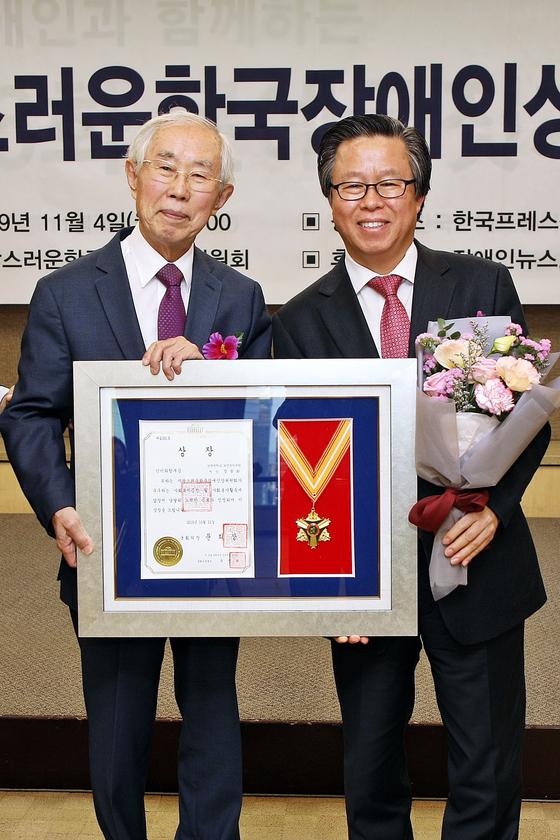 오른쪽부터 정종화 삼육대 교수, 손봉호 자랑스러운 한국장애인상위원회 대회장.