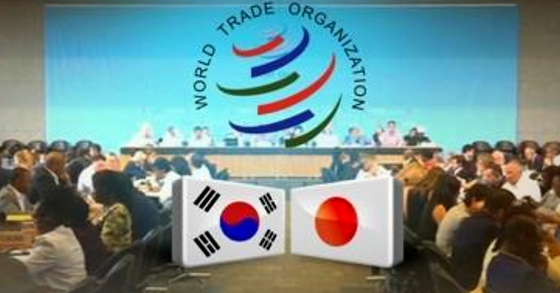 산업통상자원부는 오는 19일 스위스 제네바에서 일본 수출제한 조치에 따른 WTO 분쟁의 2차 양자협의를 진행한다고 8일 밝혔다. [연합뉴스]