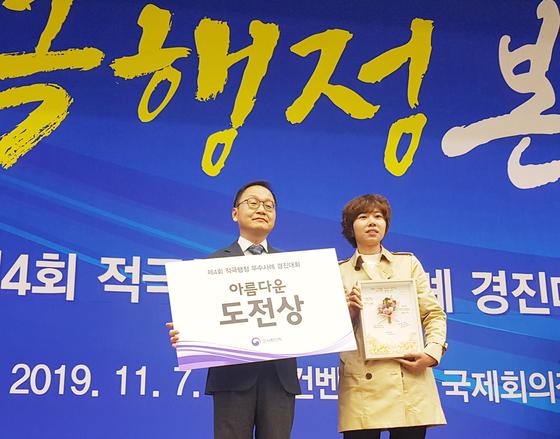 한국동서발전 직원(오른쪽)이 정부 인사혁신처 적극행정 경진대회에서 아름다운 도전상을 수상하고 기념 촬영을 하고 있다.
