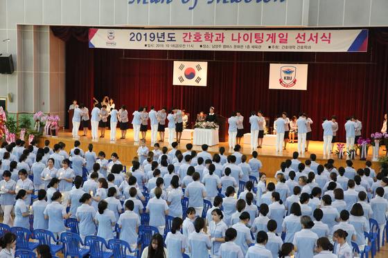 경복대학교 간호학과, 나이팅게일 선서식 및 메달수여식.
