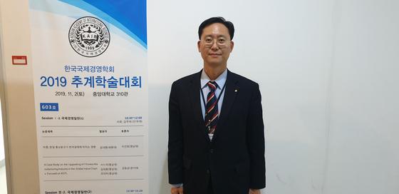 중앙대에서 논문을 발표한 김대종 세종대 교수.