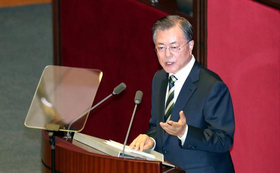 10월 22일 문재인 대통령이 국회 본회의장에서 2020년도 예산안 시정연설을 하고 있다. [중앙포토]