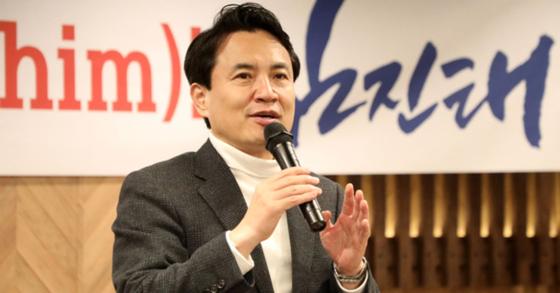 자유한국당 김진태 의원. [뉴스1]