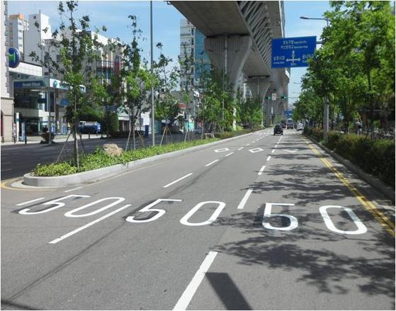 주행 제한속도 50 ㎞가 표시된 부산 시내 도로. [사진 부산시]