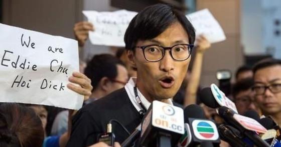 체포된 에디 추 의원. [연합뉴스]