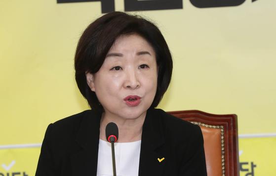 정의당 심상정 대표. [연합뉴스]