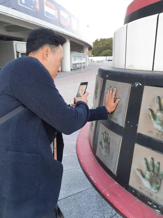 지바 조조마린스타디움 기념비 핸드프린팅에 손바닥을 대는 이승엽 SBS 해설위원. [지바=김효경 기자]