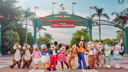 홍콩 디즈니랜드. [연합뉴스]