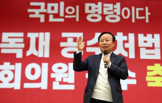 김재원 자유한국당 의원이 9일 오후 대구 북구 엑스코에서 열린 '공수처법 저지 및 국회의원 정수 축소 촉구 결의대회'에 참석해 발언하고 있다. [뉴스1]