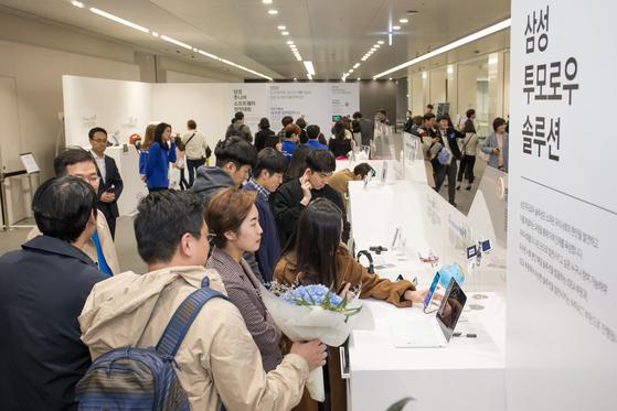 8일 서울 서초구 '삼성전자 서울 R&D캠퍼스'에서 열린 '삼성 투모로우 스토리' 행사에서 참석자들이 공모전에 참가한 팀들이 만든 시제품을 둘러보고 있다. [사진 삼성전자]