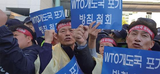 10월 25일 오전 외교부 정문 앞에서 농민단체 회원들이 WTO 개도국 포기 방침 철회를 요구하는 집회를 하고 있다. / 사진:연합뉴스