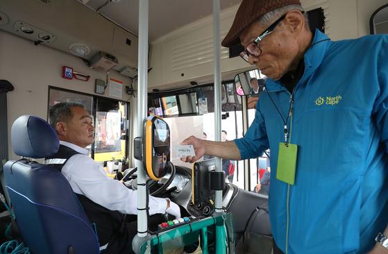 1일 오전 충남 홍성종합터미널에서 한 승객이 충남형 교통카드를 단말기에 대고 있다. 이날부터 충남지역 75세 이상 노인은 무료로 시내버스와 농어촌버스를 이용할 수 있게 됐다. [사진 충남도]