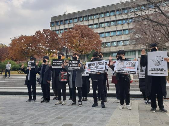 11일 오후 2시 서울대 관악캠퍼스에서 '홍콩의 진실을 알리는 학생모임'이 침묵행진을 했다. 이들은 6일 중앙도서관 앞에 홍콩 시위 지지를 표현하기 위한 '레논 벽'도 설치했다. 이태윤 기자