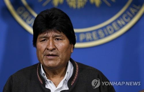 에보 모랄레스 볼리비아 대통령. [AP=연합뉴스]