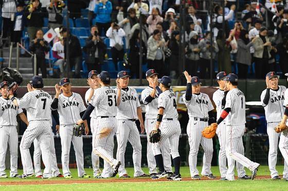 일본 야구 대표팀. [AFP=연합뉴스]