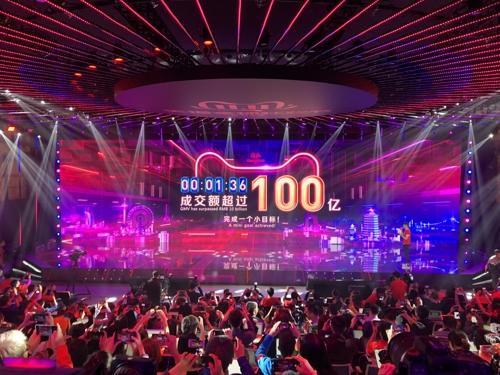 중국 저장성 항저우 알리바바 본사의 프레스룸 화면에 '11·11(쌍십일) 쇼핑 축제'가 11일 오전 0시에 시작되고 나서 1분 36초 만에 거래액이 100억 위안(약 1조6566억원)을 넘어섰다는 내용이 표시되고 있다. [연합뉴스]