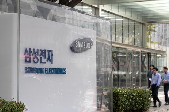최근 삼성전자 서울 서초사옥 모습. [뉴스1]