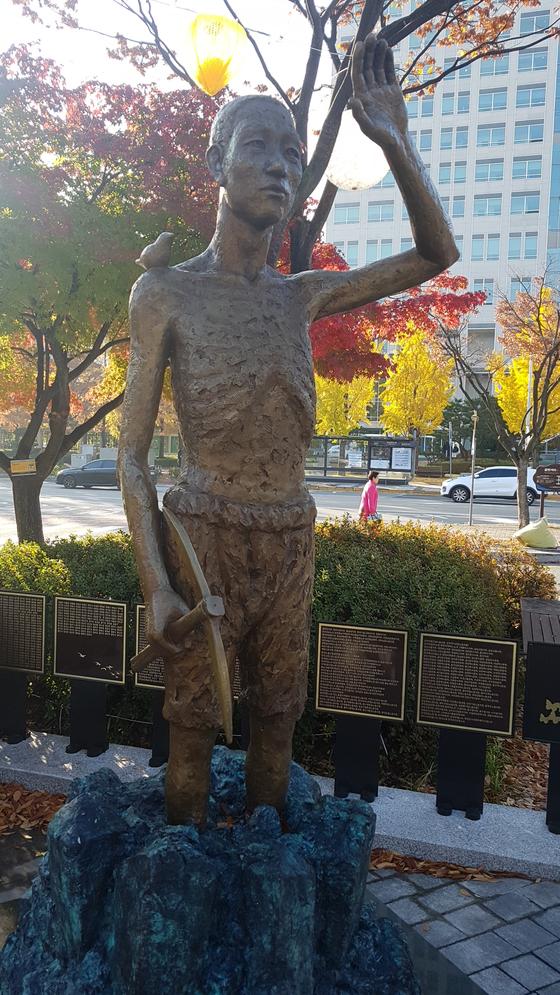지난 8월 13일 대전시 서구 보라매 공원에 설치된 일제 징용 노동자상. 프리랜서 김성태