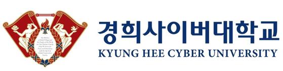 경희사이버대학교는 지난 10월 7일(월) 더랜치브루잉컴퍼니와 산학협력을 체결했다.