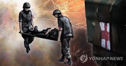 군 부상자 발생. [연합뉴스]