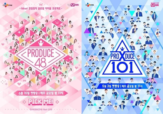 프로듀스48, 프로듀스X101 포스터