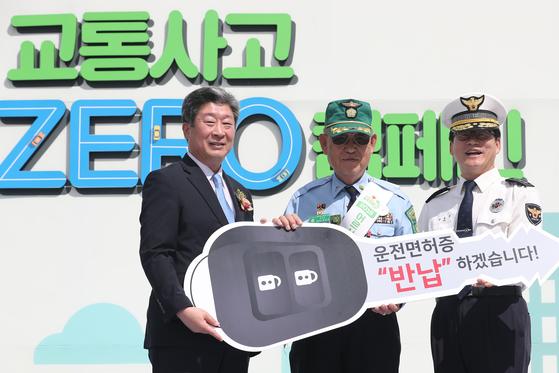 '2018 어르신 교통사고 ZERO 캠페인'에서 고령 운전자 면허증 자진반납 퍼포먼스가 열리고 있다. [연합뉴스]