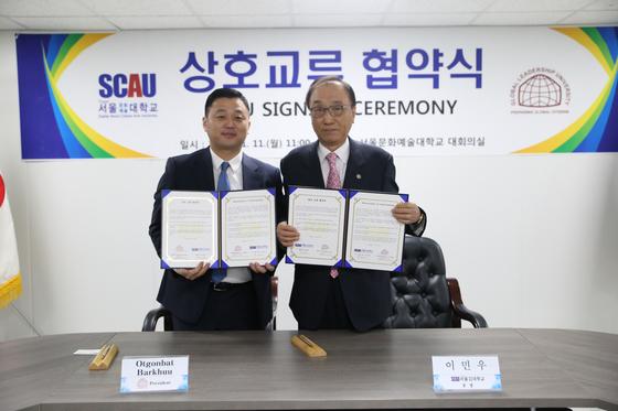 서울문화예술대, 몽골 대학과 교류 협약