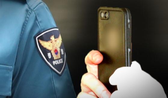 동료를 불법 촬영하고 이를 유포한 현직 경찰관에게 12일 법원이 구속영장을 발부했다. [중앙포토, 연합뉴스]