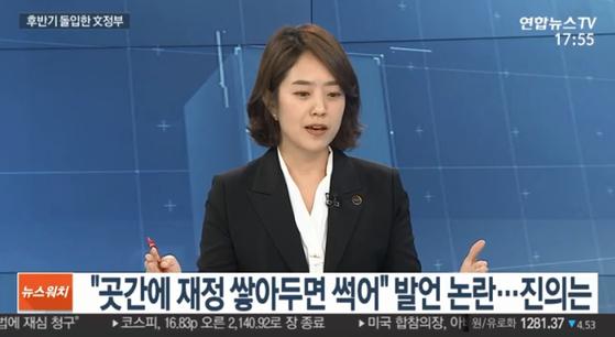 고민정 청와대 대변인. [연합뉴스TV 캡처]