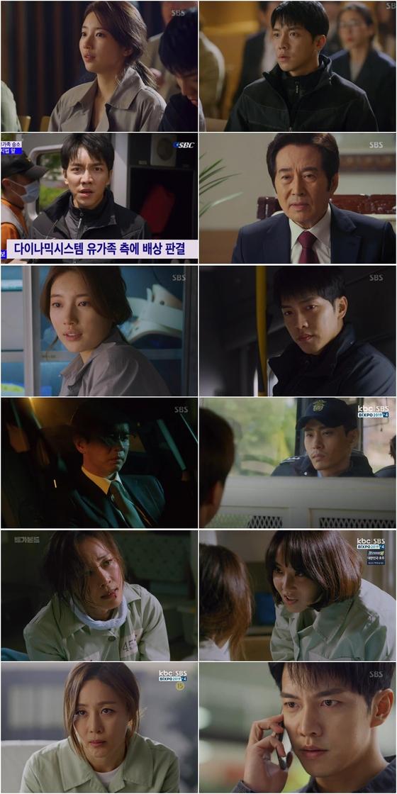 SBS '배가본드' 캡처