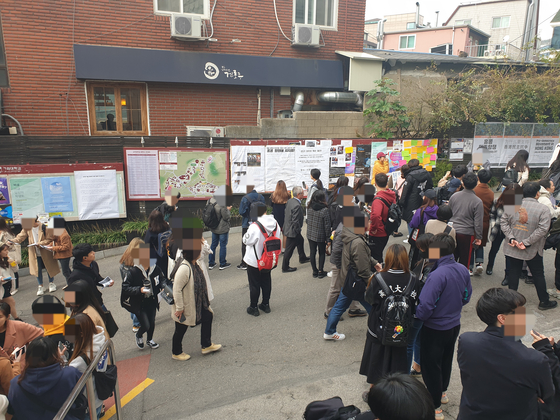 12일 서울 안암동 고려대 정경대학 후문 게시판에 붙은 대자보를 읽는 학생들. 이병준 기자