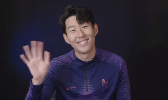 손흥민이 대한민국 수험생들에게 응원 메시지를 남겼다. [토트넘 홋스퍼 공식 페이스북]