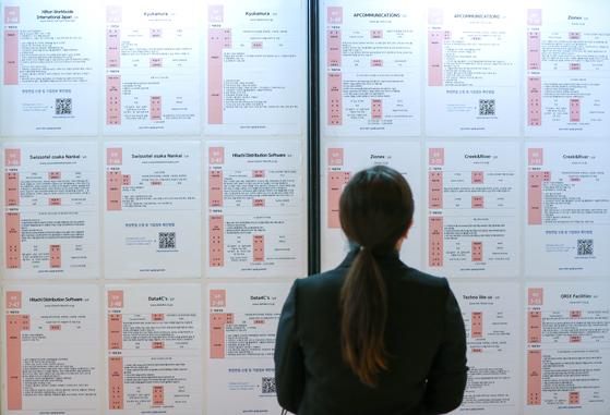 지난 12일 서울 송파구 롯데호텔에서 열린 글로벌 일자리 대전을 찾은 한 취업준비생이 채용게시판을 살펴보고 있다.   [연합뉴스]