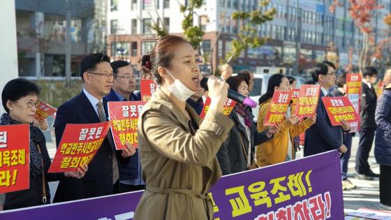 김유나(앞)씨 등 세종시 학부모들이 최근 세종시의회 앞에서 '학교민주시민교육조례'폐지를 요구하는 집회를 열고 있다. [사진 세종건강한교육학부모회]]