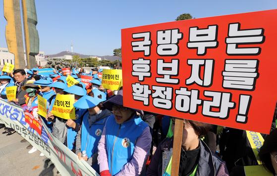 '광주·대구·수원 군공항 이전 시민연합회' 회원들이 지난 7일 국방부 앞에서 군공항 이전을 촉구하고 있다. 이날 궐기대회에는 해당 지자체 3곳에서 시민 700여 명이 참여했다. [뉴스1]