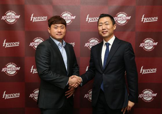13일 고척 스카이돔에서 FA 계약을 마친 이지영(왼쪽). 키움 제공