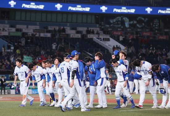 지난 12일 일본 지바 조조 마린스타디움에서 열린 2019 WBSC 프리미어12 슈퍼라운드 2차전 대만과 한국의 경기. 0대7로 진 한국대표팀 선수들이 관중석을 향해 인사하고 있다. 연합뉴스 제공
