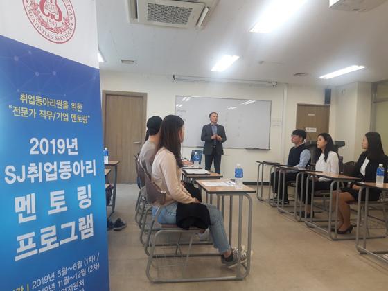 2019 하반기 취업동아리 직무별 멘토링 모습.