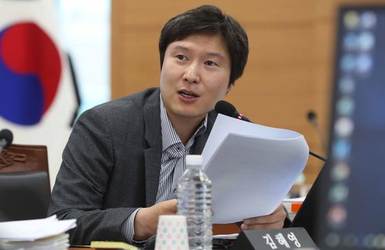 더불어민주당 김해영 의원 [연합뉴스]