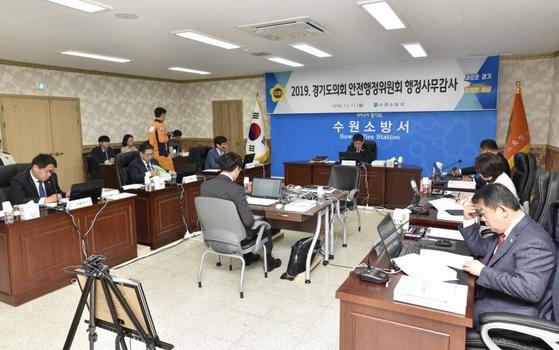 경기도의회 안전행정위원회 회의 모습. [뉴스1]