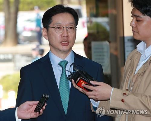 '드루킹' 일당의 댓글 조작 사건에 연루돼 재판에 넘겨진 김경수 경남지사의 항소심 절차가 14일 마무리된다. [연합뉴스]