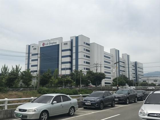 경북 구미시 진미동에 위치한 LG디스플레이 건물 전경. [중앙포토]