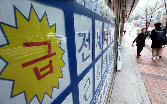 서울 시내 한 아파트 단지에 있는 공인중개업소의 모습  [뉴스1]