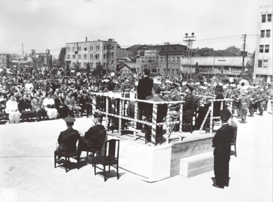 <사진 39> 경부선 해방자호 개통 축하식. [출처 국사편찬위원회]