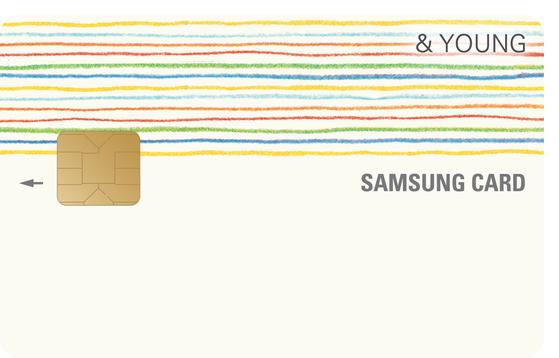 삼성체크카드&YOUNG [삼성카드]