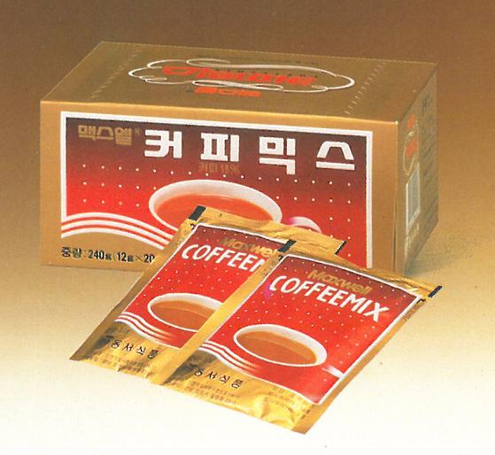 1976년 12월 등장한 맥스웰 커피믹스. 세계 첫 커피 믹스다. [사진 동서식품]