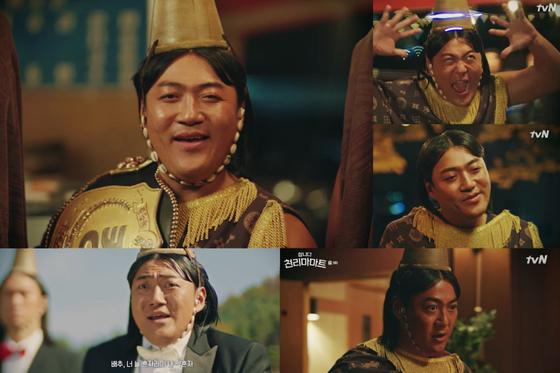 tvN 'Cheonlim Mart' Choi Kwangje
